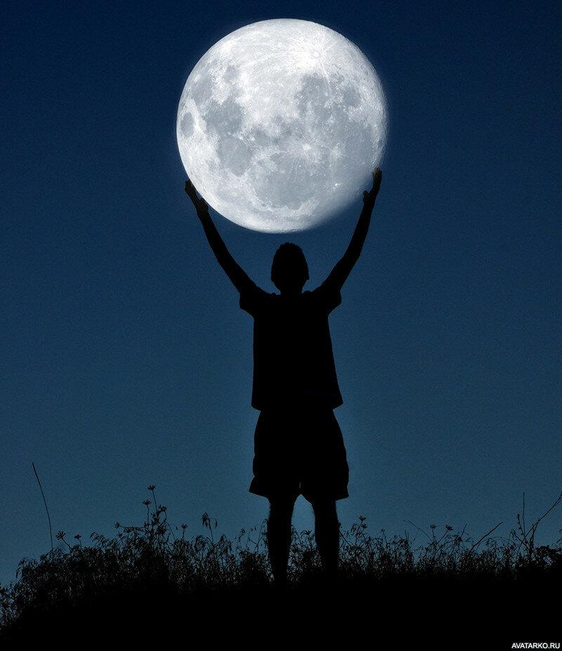 Картинки подарю луну
