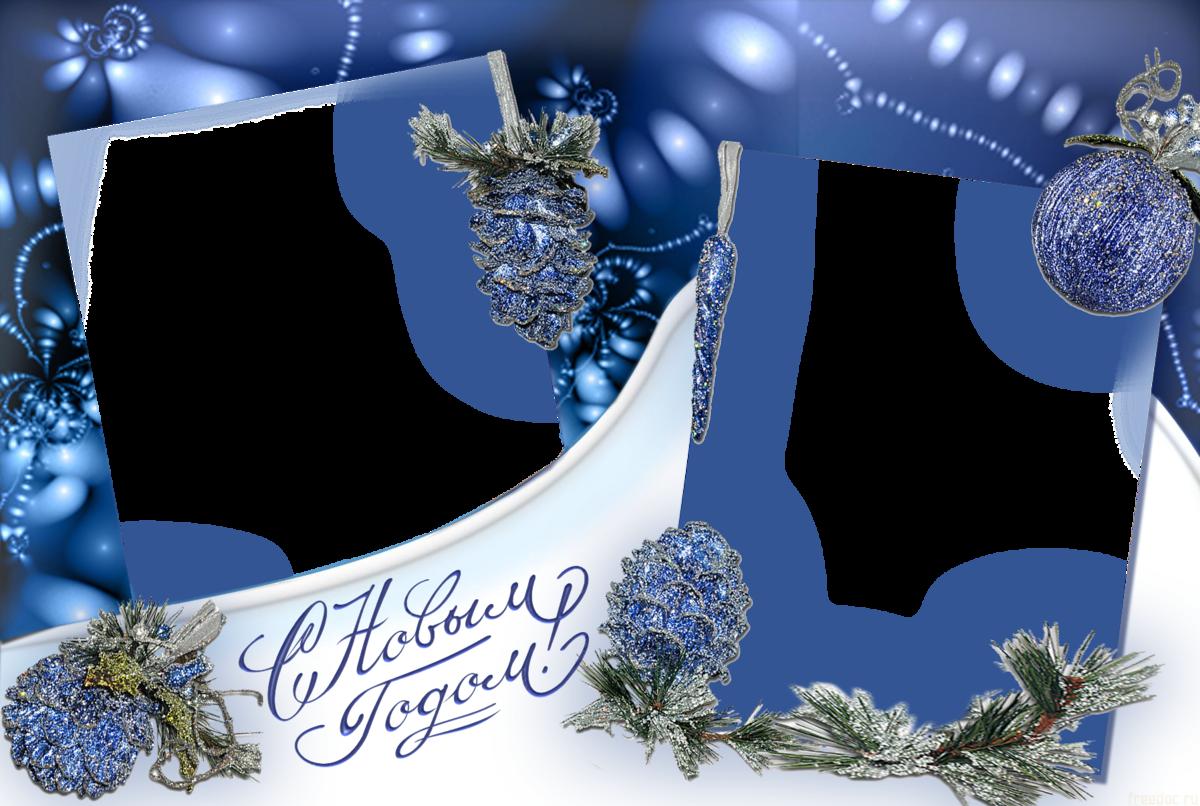 Вставить слова в открытку с новым годом, днем