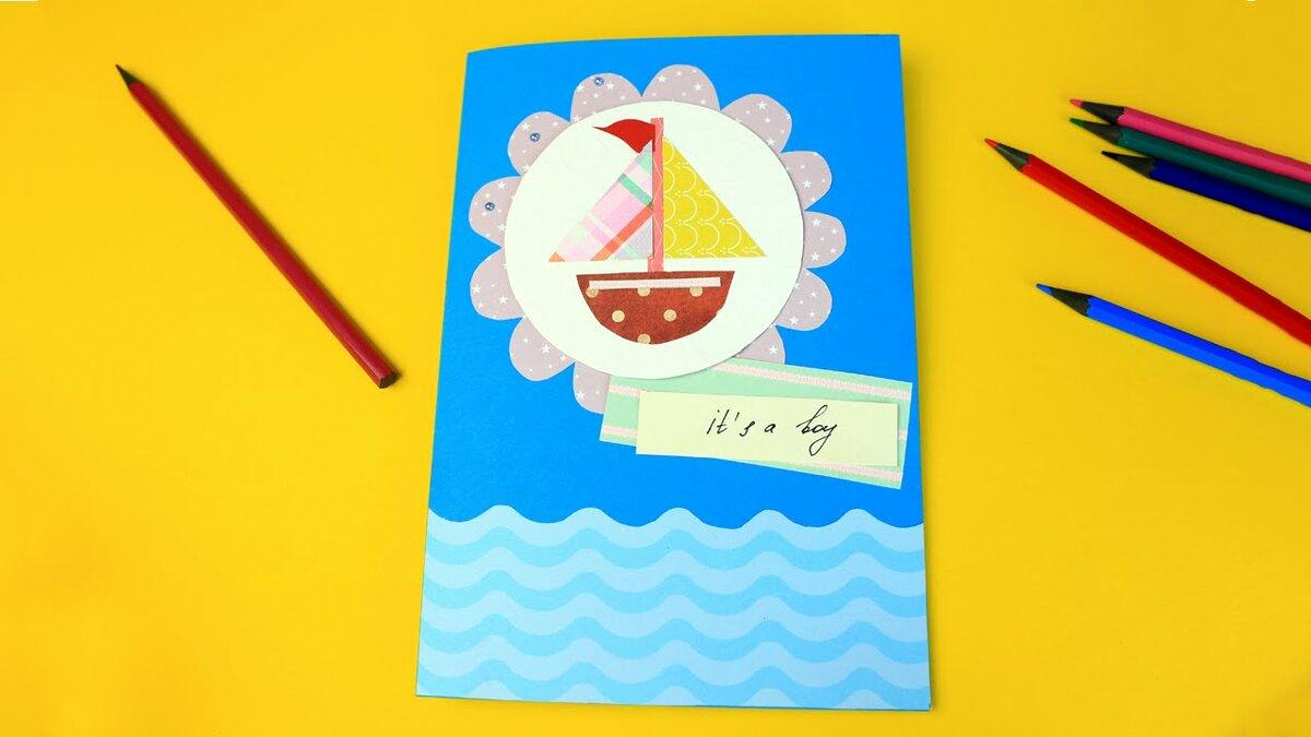 Как сделать открытку на день рождения для мальчика 10 лет, демотиваторы картинка поздравление