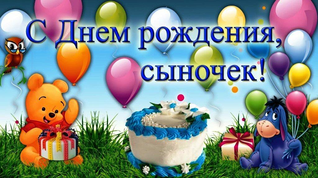 Поздравление с днем рождения маме от сына 8 лет