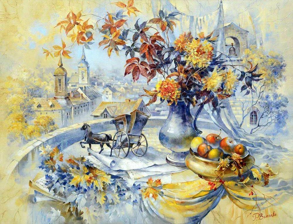Красивые открытки с осенними цветами и пейзажами, жарких