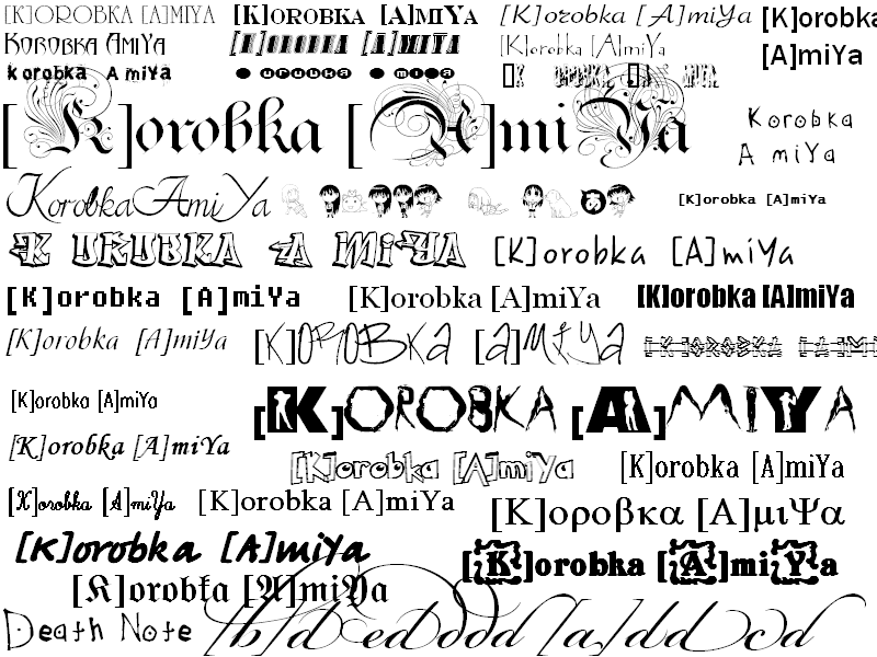 Написать текст на картинку онлайн красивым шрифтом