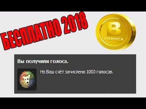 заработок в интернете на украинских сайтах