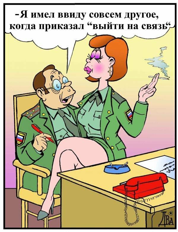 Приколы про военный в картинках