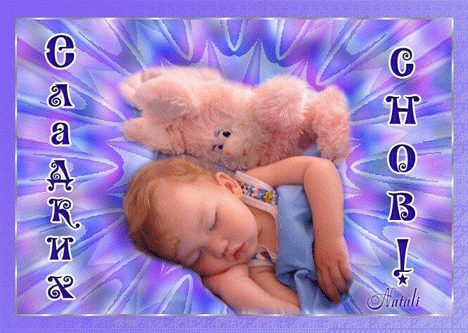 Добрый вечер открытка для внука, надписью