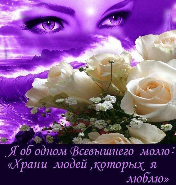 Афон греция, открытка для родного человека