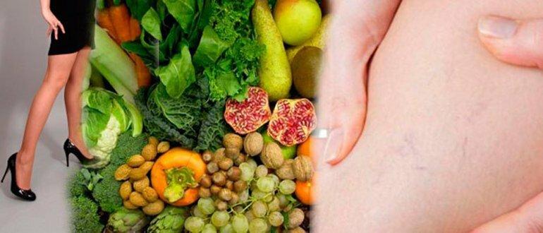 при хламидиозе диета