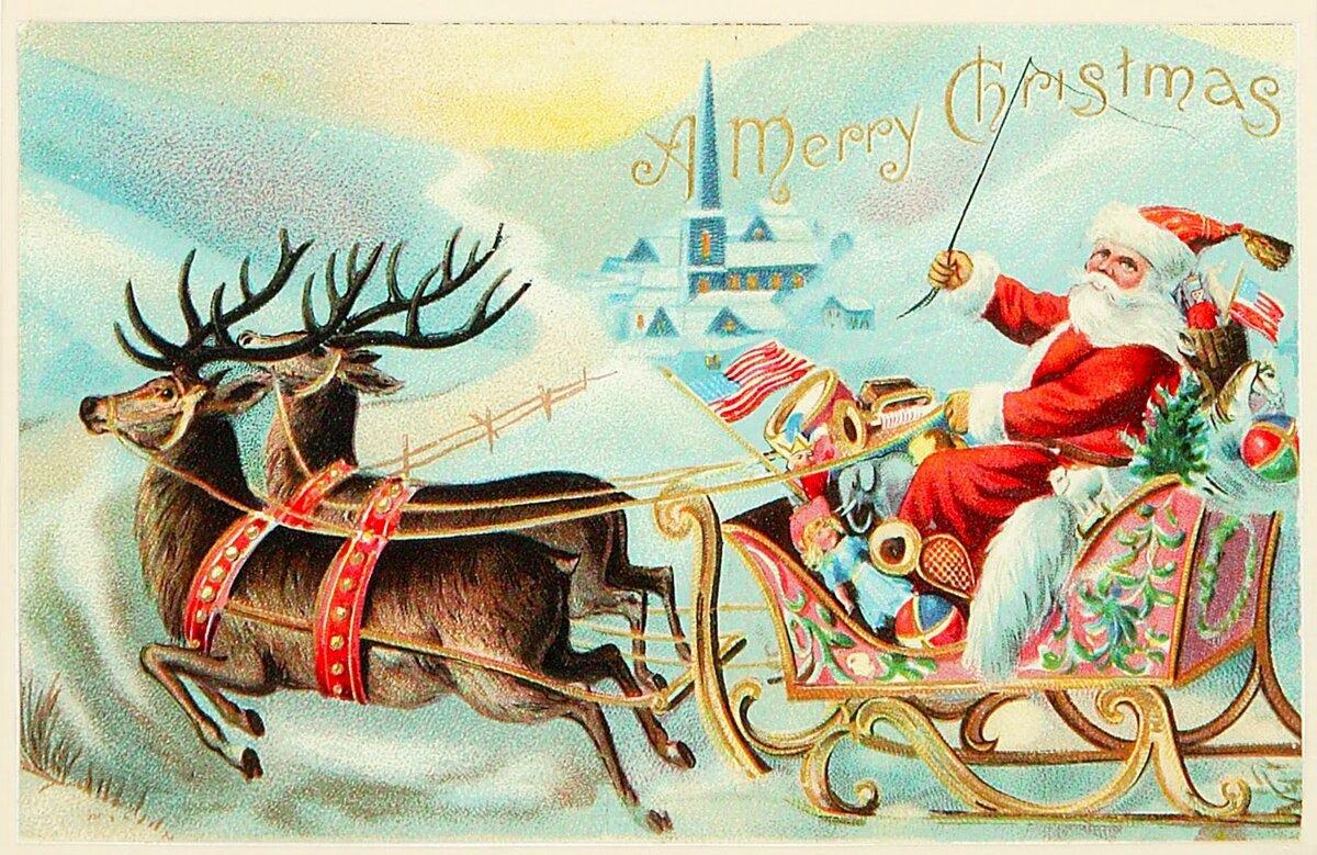 Рождество европа открытка