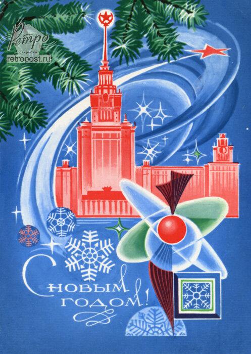Новогодняя открытка 1971, днем рождения тортами