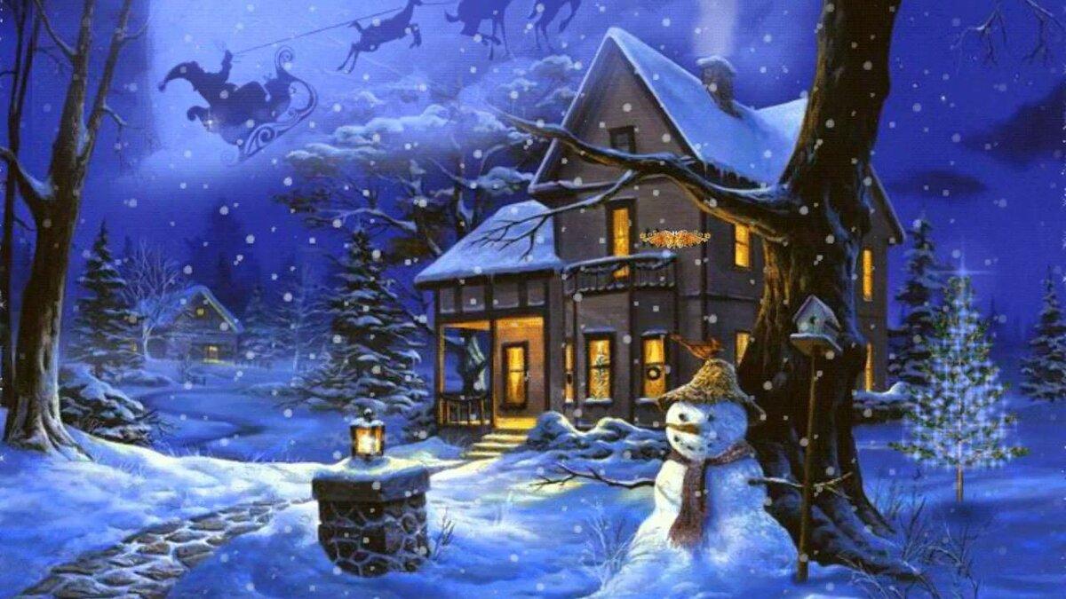 Новогоднее открытки анимационные, день
