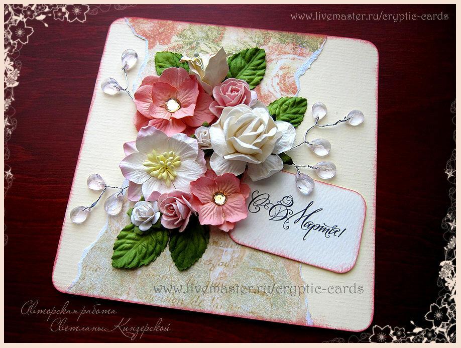 Объемные открытки скрапбукинг с цветами, котики