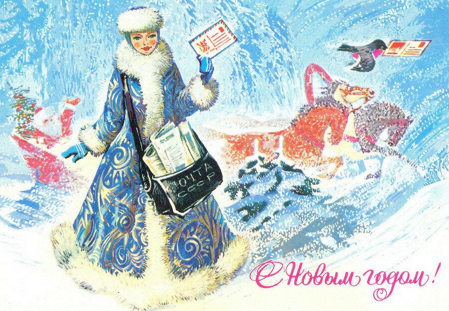 красивые открытки с новым годом советских времен составе травы