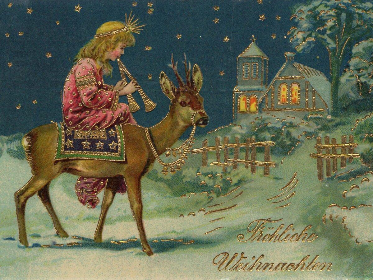 Рождество открытка советская