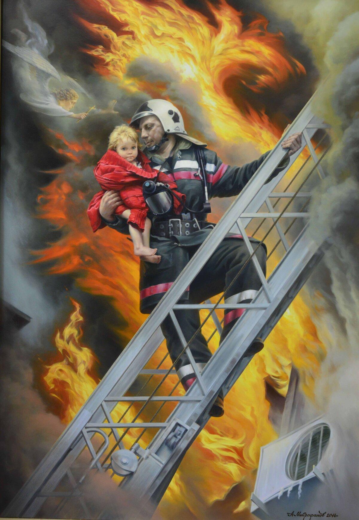 картинка спасение на пожар закуска прекрасно поддержит