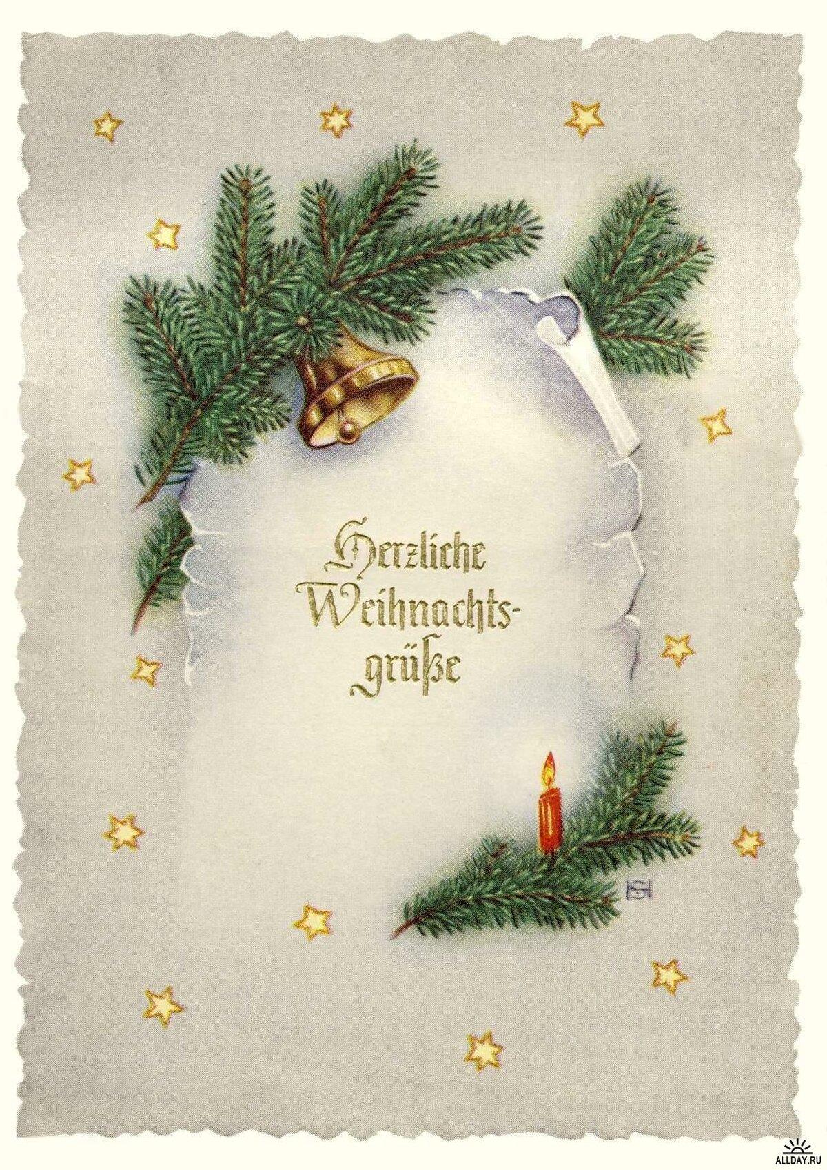Католическое рождество немецкие открытки, картинки