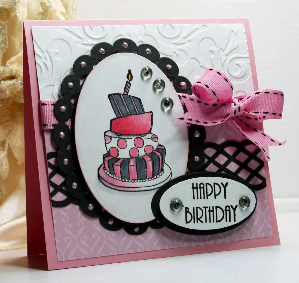 Прикольная, как сделать красивую открытку подружке на день рождения