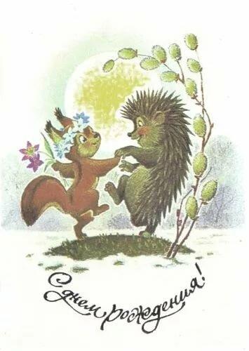 Картинки, открытка с зайцем и ежиком
