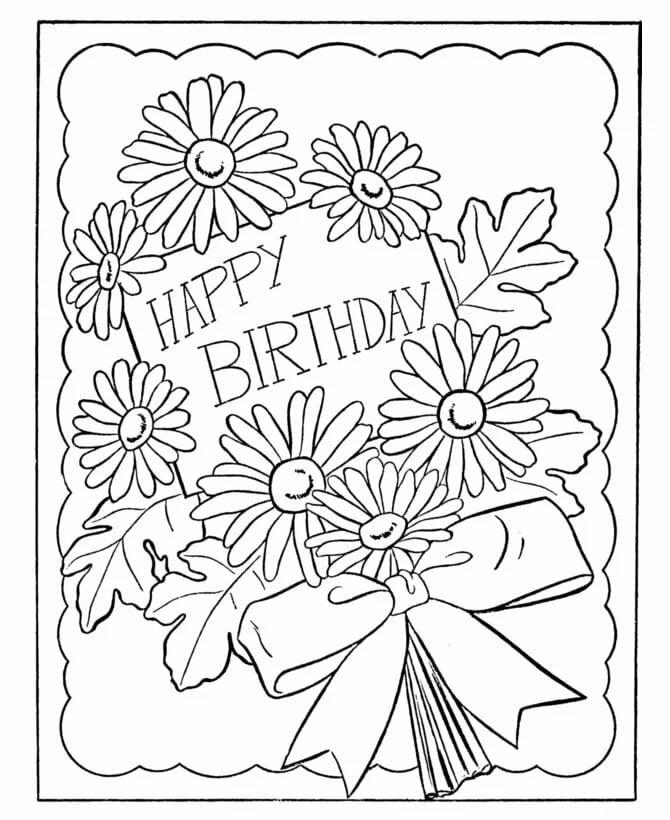 Распечатать открытку с днем рождения мама