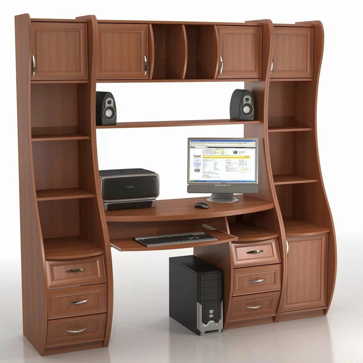 Большие компьютерные столы картинки