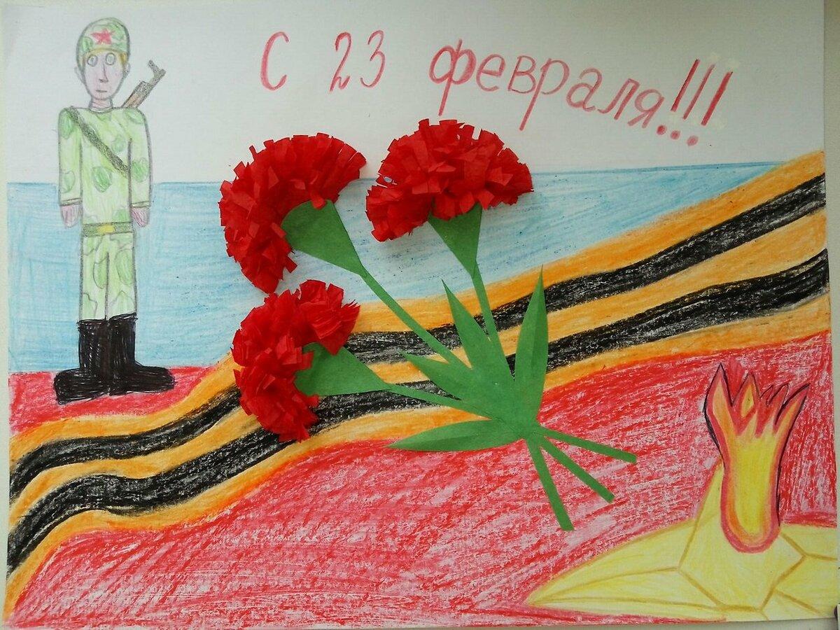 День защитника отечества рисунок