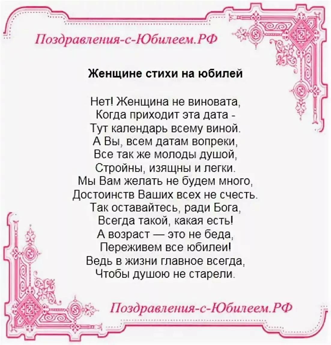 Поздравление не в стихотворной форме с днем рождения