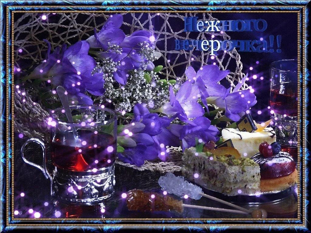 Елочка снегу, открытки дорогой женщине с добрым вечером