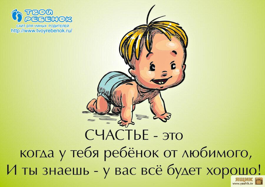 Картинки про детей красивые со смыслом