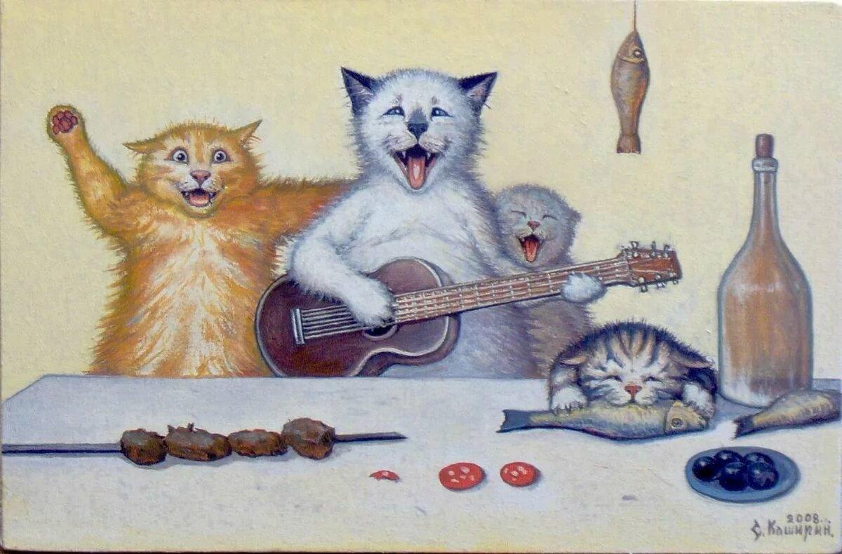 Открытки, смешная открытка к дню кошки
