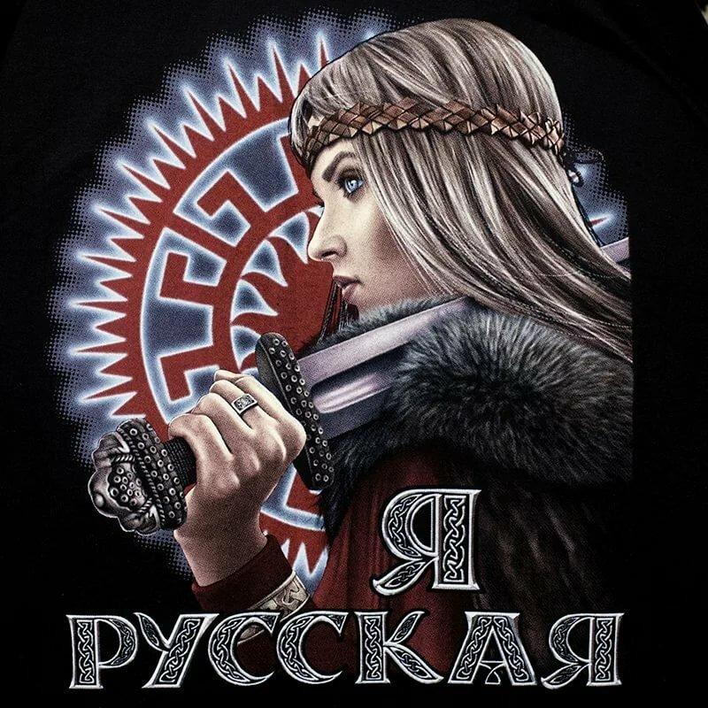 Картинки с надписями я русская девушка
