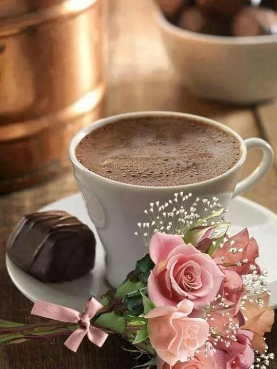 Сентября, фото и открытка с кофе