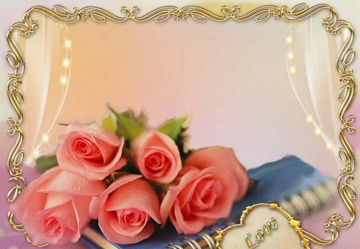 Вставить поздравление в открытку с днем свадьбы