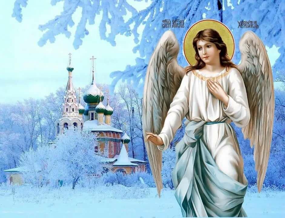 картинки ангела хронителя решил назвать своих