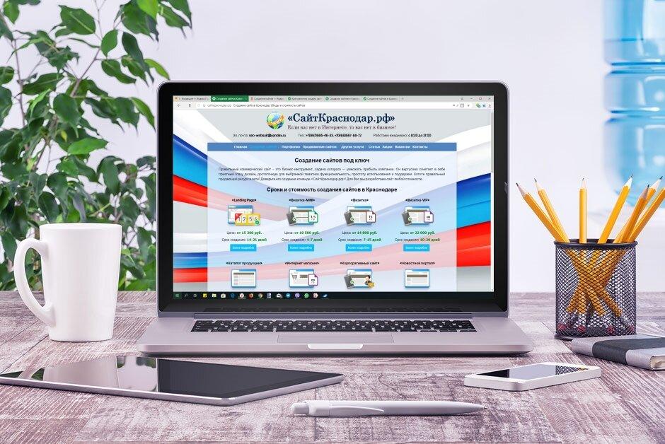 Само обучение созданию сайтов сайт строительной компании ренкапстрой