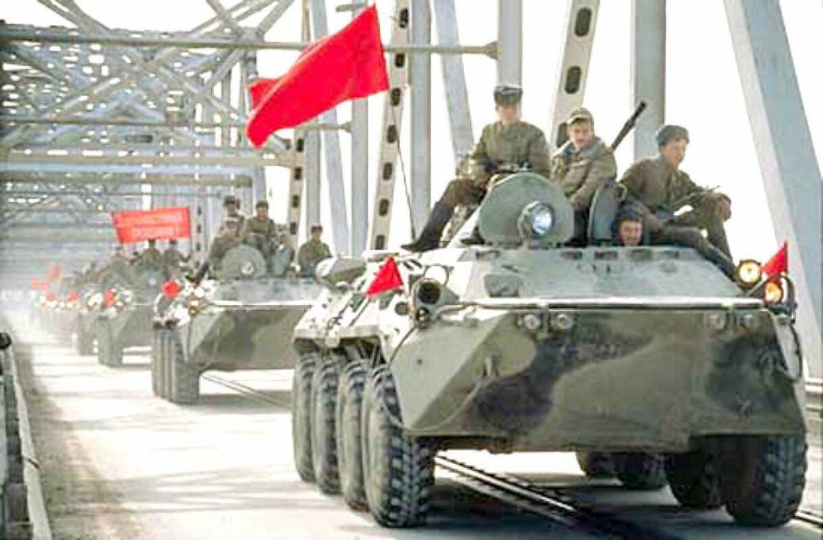Лет, картинки с днем памяти воинов интернационалистов