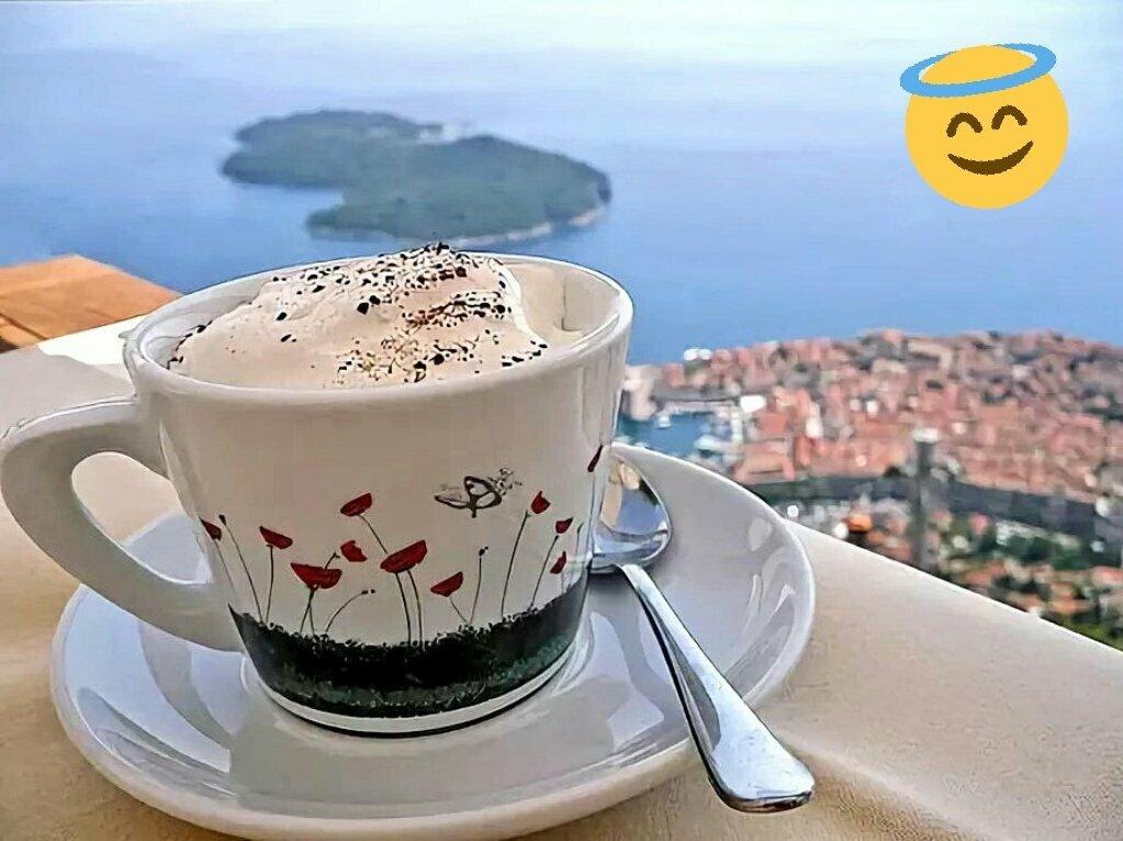 Картинка доброе утро и чашка кофе