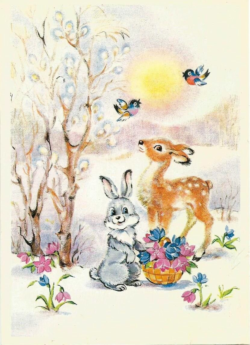 Весна открытки ссср