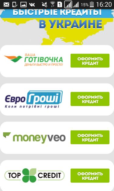 условия рефинансирования в сбербанке для зарплатных клиентов по потребительским кредитам