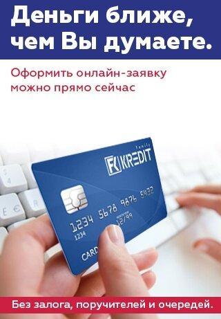 можно ли изменить кредитную историю