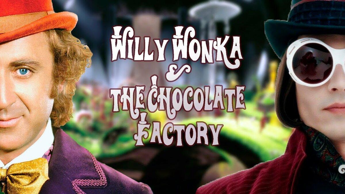 демотиватор чарли и шоколадная фабрика