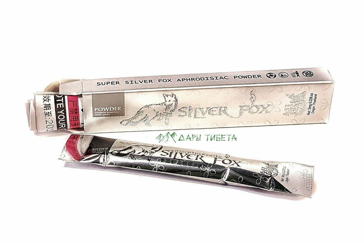Silver Fox - женский возбудитель в Николаеве