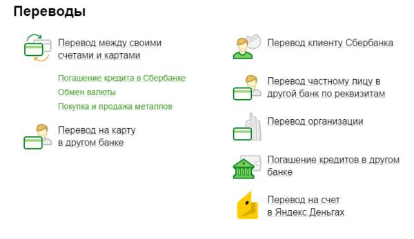альфа банк партнеры банка магазины