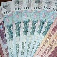 Деньги от частного лица под залог уфа автоломбард в городе брянск