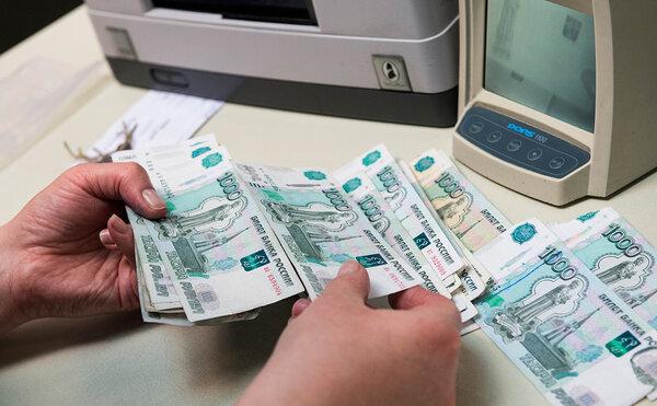 взять займ под залог квартиры в москве сбербанк конвертер валюты онлайн