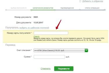 Тинькофф банк взять кредит наличными калькулятор 2020