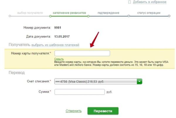 взять кредит без справки россия
