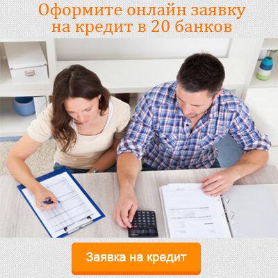 2 виды кредитных организаций