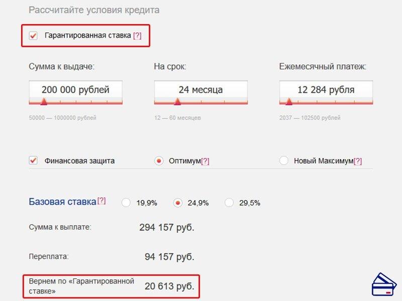 как получить перевод из-за границы на карту сбербанка выпущенную не в москве