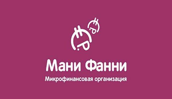 рефинансирование кредитов банк москвы