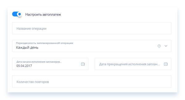 быстрые микрозаймы rsb24.ru