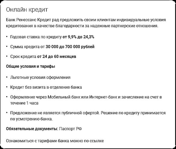 фан дей интернет магазин официальный сайт симферополь